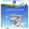污水处理搅拌机 潜水式搅拌机 QJB-W1.5/6带拍门穿墙管回流泵