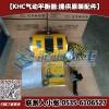 KAB-070-200韩国气动平衡器现货 电池生产线可用
