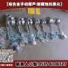 铝合金手动葫芦MACH-50 环链铝合金手拉葫芦 保质1年