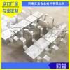 汇龙船体用AH-1铝合金牺牲阳极 高效防腐块状铝阳极厂家