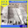 汇龙生产AE-11铝合金阳极块 耐高温防腐块状铝阳极厂家