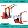 500公斤Hydrobull液压小吊车 悬臂五个位置可调