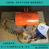 BH20030进口气动平衡器现货 轮胎生产线用气动平衡器