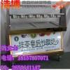 郑州炒酸奶机厂家直销