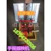 浙江温州小型手摇插秧机质量好 水稻插秧机