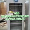 智能温控工器具柜国标DL/T1145-2009《绝缘工具柜