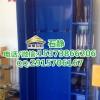 冷轧钢板国标DL/T1145-2009《绝缘工具柜》金能