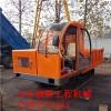 修水渠工程履带车 水田平板自卸车 定做双缸链条翻斗运输车