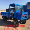 四轮驱动自卸拖拉机 农用单缸多缸四驱 四不像运输车液压