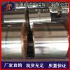 北京c6161大规格铝青铜带6mm,c60800耐腐蚀铝青铜带