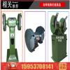 简易型砂轮机 石器加工砂轮机 环保型砂轮机