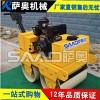 厂家质保混凝土小型压路机 单轮双轮座驾压路机