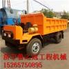 1.7米宽的井下运输车定制整车尺寸的四不像车 液压自卸的运输车厂家直销