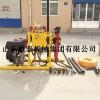 柴油动力液压钻机现货供应 地表勘探取芯山矿专用 反冲拉绳钻机