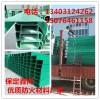 哪的有机电缆槽盒质量好_保定鑫博国标线缆槽盒厂家