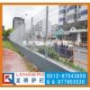 苏州学校围墙护栏网 苏州学校铁丝网围栏网 龙桥专业生产