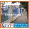 长春围墙护栏厂家 长春镀锌烤漆拼装式围墙护栏 龙桥护栏造