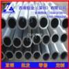 201高强度拉丝不锈钢管,410异型耐磨损不锈钢管36*25mm