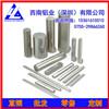304四方抗折弯不锈钢管/进口430耐腐蚀不锈钢管36*7mm