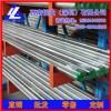 大量批发321耐冲压不锈钢管*631拉花耐腐蚀不锈钢管切割