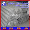 长期供应6082铝棒-优质7154四方铝棒,高精度2A12空心铝棒