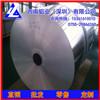 专业生产1090铝带,3003优质热轧铝带*高韧性7075铝带