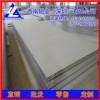 高精度LY12铝板-4032抗氧化铝板,5052可拉伸铝板