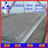 供应批发7154铝板/2024国标大直径铝板,4032超薄铝板