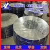 6061铝带,高韧性1100耐腐蚀铝带-4032进口涂层铝带