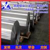 专业生产7075铝带,6063进口抗氧化铝带*1060高纯度铝带