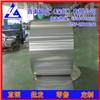 高品质3003铝带/1A93耐冲压铝带供应商,6061耐冲击铝带