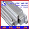 2011铝排35*60mm-超宽3004抛光铝排,高精度6063铝排