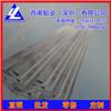 任意切割6262铝排*进口LY12耐磨铝排,4032高导热铝排