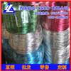 7075铝线,1100高纯度工艺品铝线批发商/4032热处理铝线
