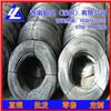 高精度3003铝线/1050环保抛光铝线价格,6063耐腐蚀铝线