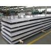 5385铝合金中厚板可零切、西南环保五条筋铝板厂家