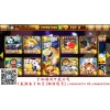 A衢州开化干瞪眼游戏开发不断深化地方手机游戏市场细分化