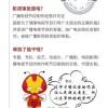 北京市广播电视节目制作经营许可证核发