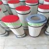 厂家生产销售150×700除尘滤芯 粉尘滤芯