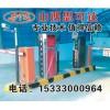 升降柱自动路桩液压升降柱全自动路桩山西思可达公司15333000964