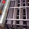 HPM75模具钢出厂时硬度