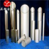 GH80A(Nimonic80A)镍基变形高温合金材料技术标准