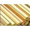现货H59-3环保六角铜棒、国标C2680环保黄铜板、磷铜棒