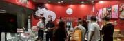 2020年中国北京品牌加盟投资服务展览会(京交会)