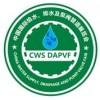 2020年中国北京节能环保及给排水泵阀管道展览会 (京交会)