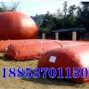 山东红泥发酵袋-沼气发酵袋取代老式沼气池的优势特点