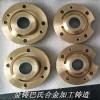 铜背巴氏合金轴套加工铸造