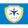 2020福建安防展会︱福建安博会︱福州安防展