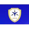 2020中国警用装备展︱福建警用装备展会
