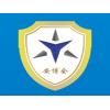 2020中国劳保展︱福建劳保展︱福建防护用品展